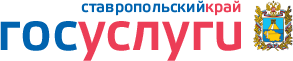 logo-gosuslugi